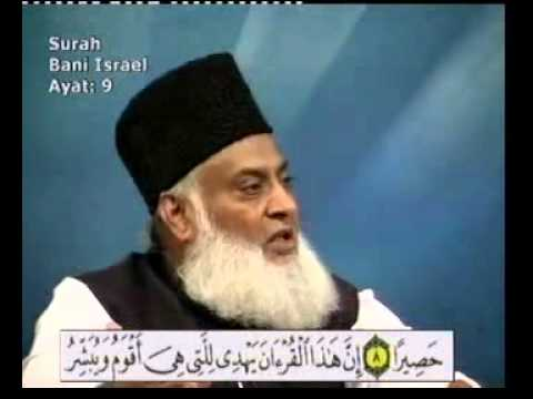 Bayan-ul-quran By Dr.israr Ahmed surah Bani-israil  Ayaat:1-35 Lecture 52 video