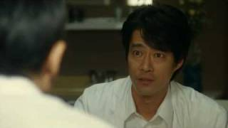 JAPONIA DREAM PRESENTS: Trailer for ''A Lone Scalpel''