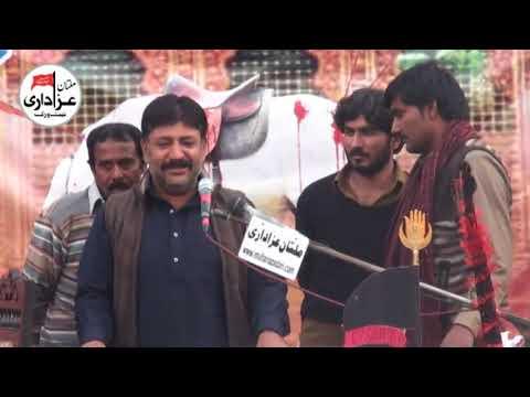 Zakir Azhar Abbas Baloch  | Majlis e Aza 29 Jan 2018 | Chak 26/M DunyaPur |