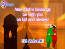 Bangla Eid Song 2008 - Ramjaner Oi Rojar Sheshe