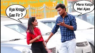 U Are Arrested Prank On Girls - Pranks In India