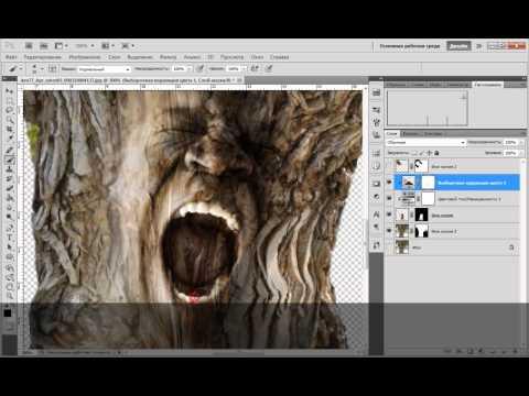 Как сделать обложку для фанфика в фотошопе