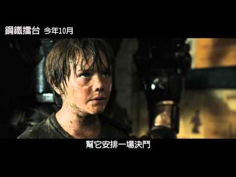 休傑克曼主演《鋼鐵擂台》全新預告