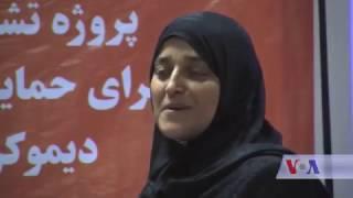 Jamila Afghani Training program on women's rights in Islam for mullah's - VOA Ashna