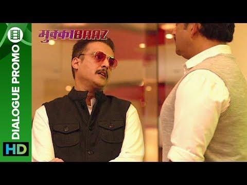 Jimmy Shergill challenges Ravi Kishan| Mukkabaaz | Anurag Kashyap