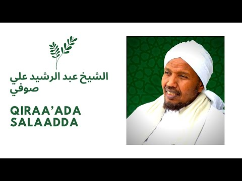 Sheikh Abdulrashid Ali Suufi in Orebro (Sweden). -  somali video
