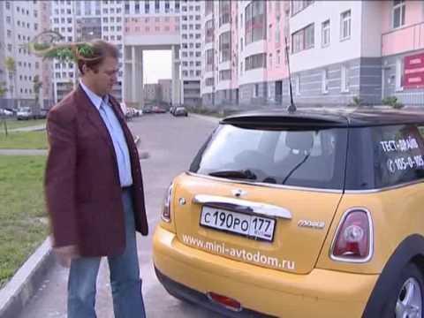 Mini Cooper S, тест-драйв часть 2