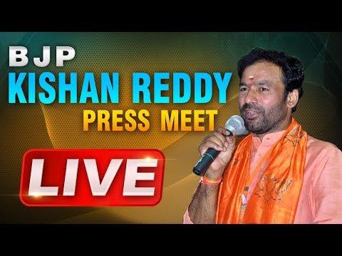 BJP Leader Kishan reddy Press Meet LIVE   EVM Tampering Issue   ABN LIVE