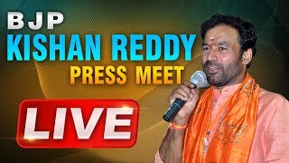 BJP Leader Kishan reddy Press Meet LIVE | EVM Tampering Issue | ABN LIVE