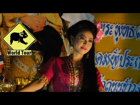 Thailande │Voyage Tour Du Monde ► Bangkok, Party et Danse!