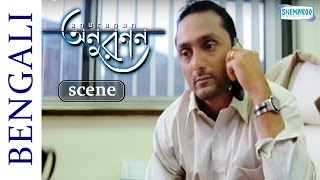 Romantic Bengali Movie - Anuranan - Rahul Bose And Rajat Kapoor - Part 2 / 11
