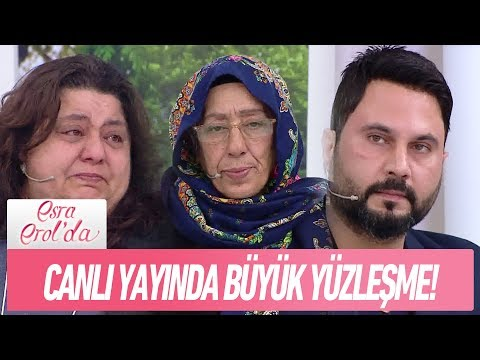 Sebiha Hanım ve Kerime Hanım karşı karşıya! - Esra Erol'da 16 Ocak 2018