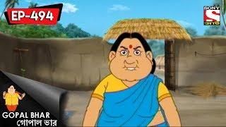 Gopal Bhar Bangla - গোপাল ভার) - Episode 494 - Upoharer Morjada - 1st April, 2018