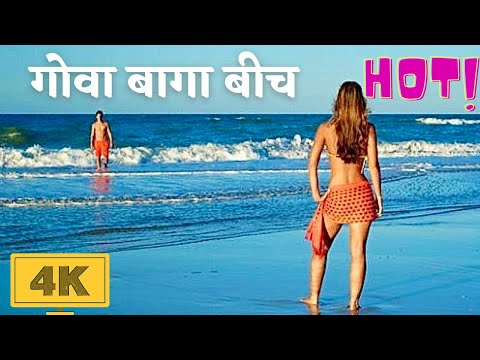 Goa Hot Baga Beach in 4K - New Year 2016 -  ГОА БАГА БЕАЧ