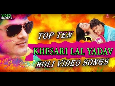 Khesari Lal Yadav - Holi Special Video Songs Jukebox video