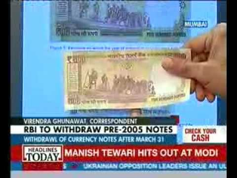 Reserve Bank to withdraw all pre-2005 currency notes