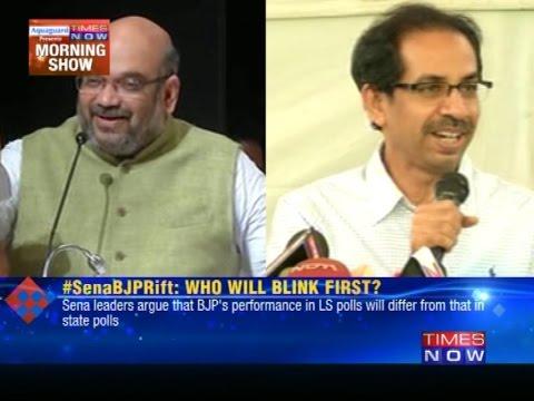Shiv Sena BJP rift