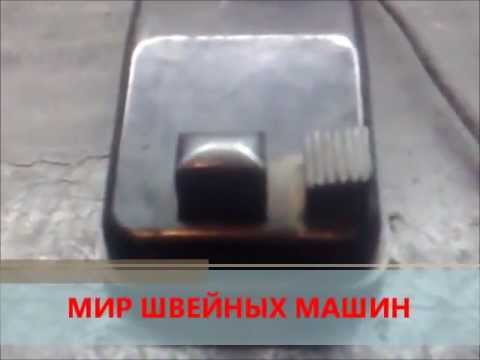 для швейной машины МКШБ