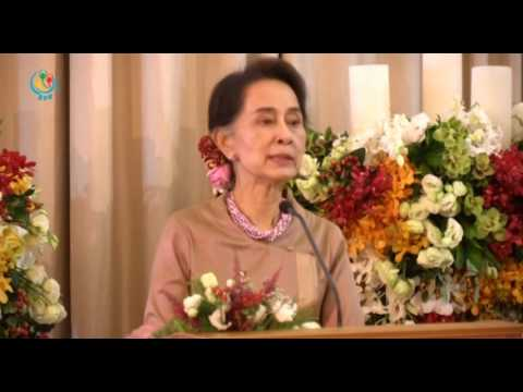 We are responsible for our people here - Daw Aung San Suu Kyi said