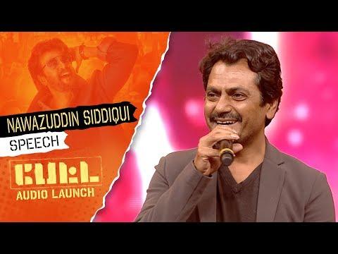 Nawazudin Siddique's Speech | PETTA Audio Launch thumbnail