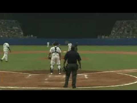 Korea vs Cuba - Men's Baseball - Beijing 2008 Summer Olympic Games