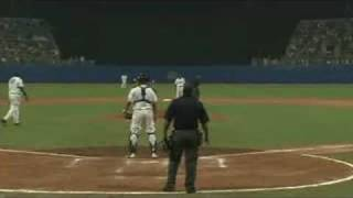 Korea vs Cuba - Men's Baseball - Beijing 2008 Summer Olympic Games