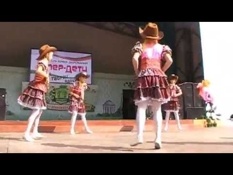 Танец Ковбоев Супер-Дети