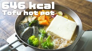 646kcal Tofu Hot Pot // Plant-Based Diet