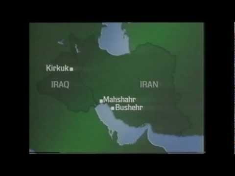 Iran - Iraq - United States (1987-88) (10 of 12)