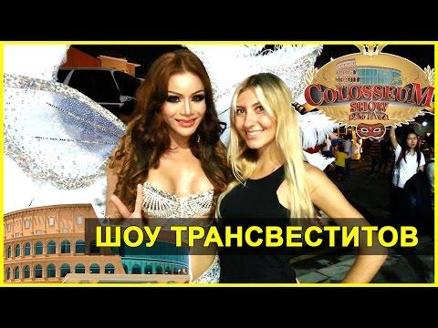 sayti-uslug-transvestitov