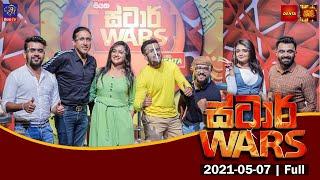 STAR WARS | 07 - 05- 2021 | SIYATHA TV | Full Episode