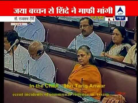 Shinde apologises for 'filmy' dig at Jaya Bachchan in Parliament‎