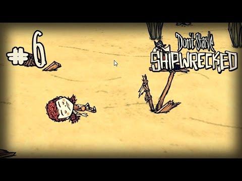 Don't Starve: Shipwrecked Прохождение: #6 - Вигфрид во всей красе!