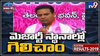 KTR speaks to media on TS election result