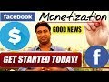Introducing Facebook Ads:  Monetize Facebook page & website Part -1