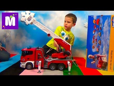 Пожарная машина Брюдер распаковка играем машинкой Fire truck Bruder play unpacking machine