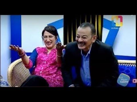 Jeevan Saathi with Malvika Subba | Devika Bandana and Mahesh Man Singh thumbnail