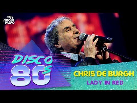 Chris De Burgh - The Lady In Red (Леди в красном)