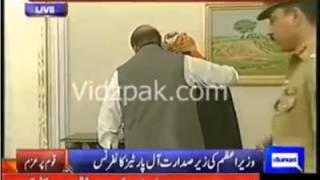Nawaz sharif funny video