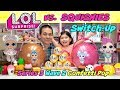 SERIES 3 WAVE 2 LOL SURPRISE CONFETTI POP VS BANGGOOD SQUISHIES LUNCH BOX SWITCH UP CHALLENGE mp3