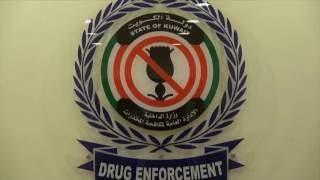 A 350,000 Dinar drug cell has been seized 12/7/2016
