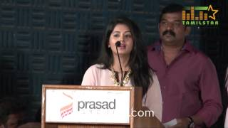 Kirumi Movie Press Meet