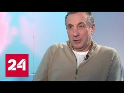 Футбол России. Евгений Гинер - Россия 24