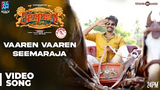 Seemaraja - Vaaren Vaaren Seemaraja Video Song