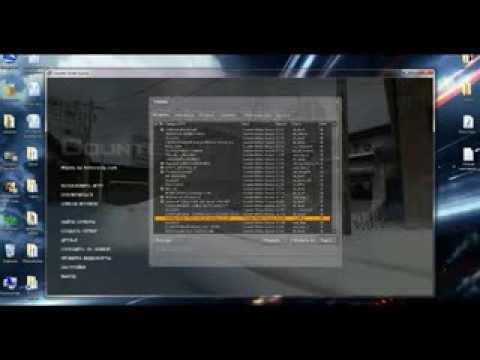 Вопрос Как взломать/ДДосить сервер - HPC. варено мороженные креветки как го