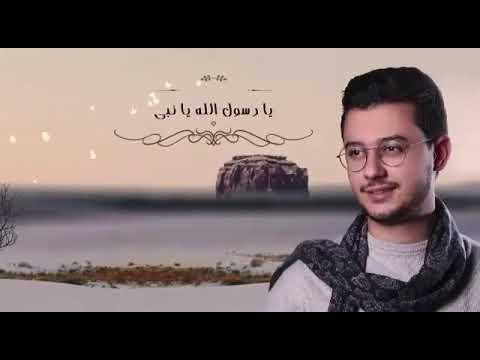 "Mustofa Atef ""Ya Rosulallah Isyfa Lana"" Suara Merdu"