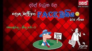 Facebukiya- (12.11.2017)