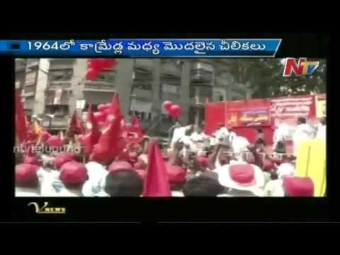 Nowadays Communist Parties Role in India - Focus Part 02