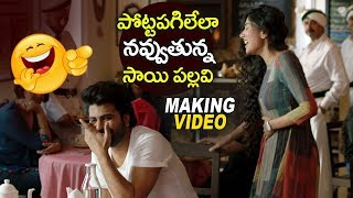 The Journey Of Padi Padi Leche Manasu  Teaser Making | Sharwanand | Sai Pallavi | Hanu Raghavapudi