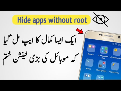 Hide apps on android || without root